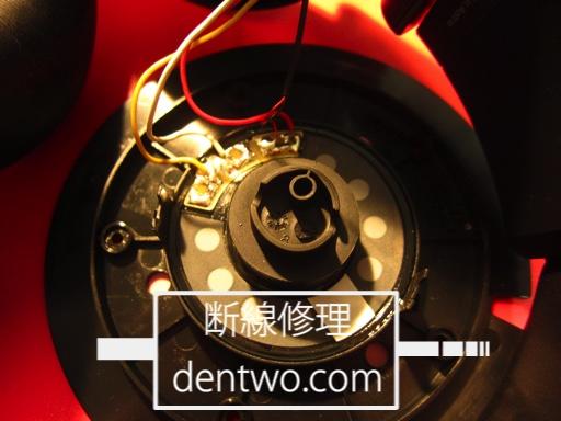 AKG製ヘッドホン・K550の分解後の画像です。Nov 25 2015IMG_1492
