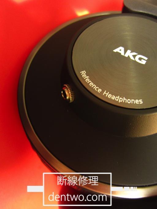 AKG製ヘッドホン・K550を分解、3.5mmステレオミニジャック内蔵によりケーブル交換可能に改造した画像です。Nov 25 2015IMG_1495