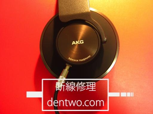AKG製ヘッドホン・K550を分解、3.5mmステレオミニジャック内蔵によりケーブル着脱式に改造した画像です。Nov 25 2015IMG_1497