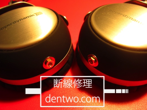 beyerdynamic製ヘッドホン・T51PにMMCXジャックを内蔵し、ケーブル着脱式に改造した画像です。Dec 03 2015IMG_1655