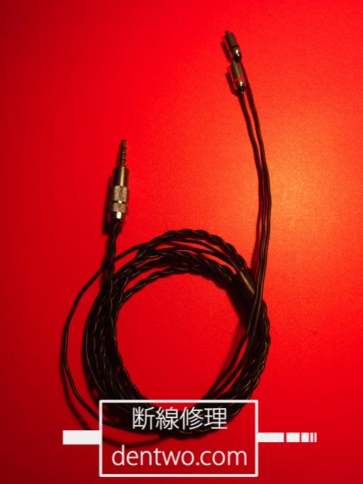 MMCX規格のHA-2用交換ケーブルのオーダーメード画像です。Dec 03 2015IMG_1656