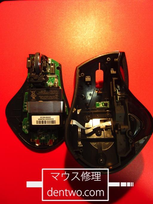 Logicool製マウス・MX-Rの分解画像です。Dec 07 2015IMG_1709
