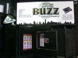 buz20160320_3099.jpg
