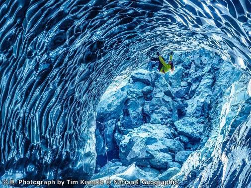 アイスランド氷穴アイスクライミング