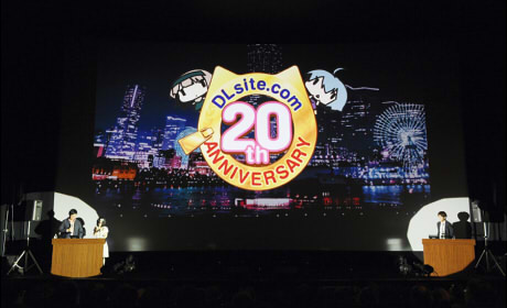 DLサイト 20周年特別イベント「DLsite.next」 公式レポート