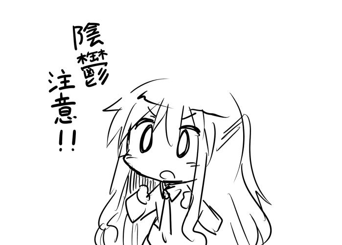 らくがき 2015/11/20 00