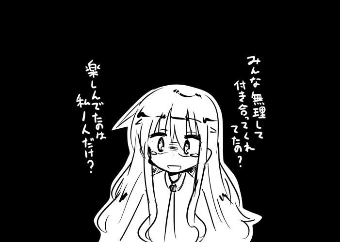 らくがき 2015/11/20 02