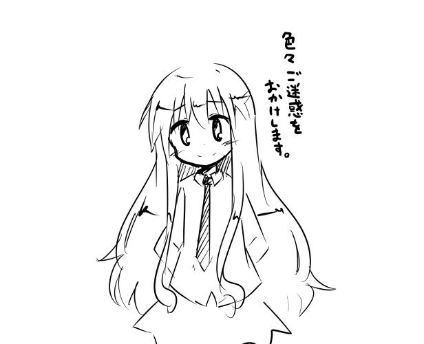 らくがき 2015/11/20 05