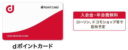 point_img_01.jpg