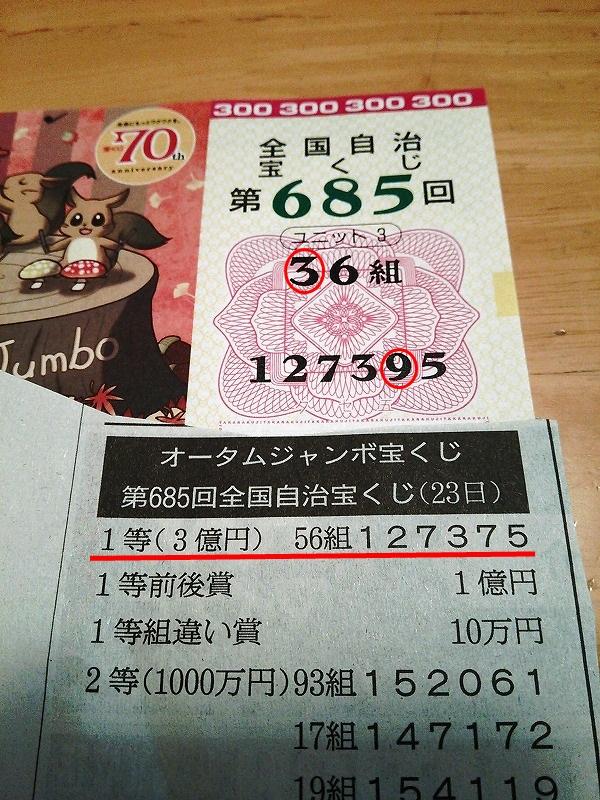 DSC_3148.jpg