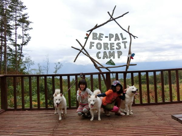 2015.10.17 BE-PAL FOREST CAMP