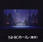 93年NHKホール