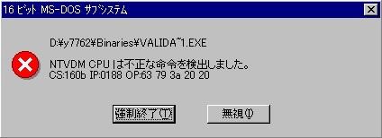 TXTTOEXE.jpg