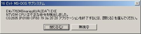 TXTTOEXE2K.jpg