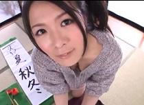 (ぱいずり)綾瀬れん 習字の教師の胸チラにボッキしたらぱいずりされた