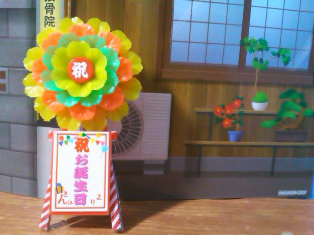 moblog_64fdb62d.jpg