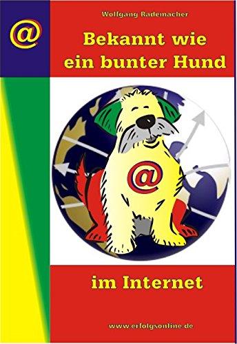 犬 インターネット1