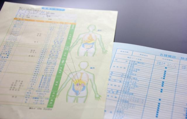 健康診断用紙