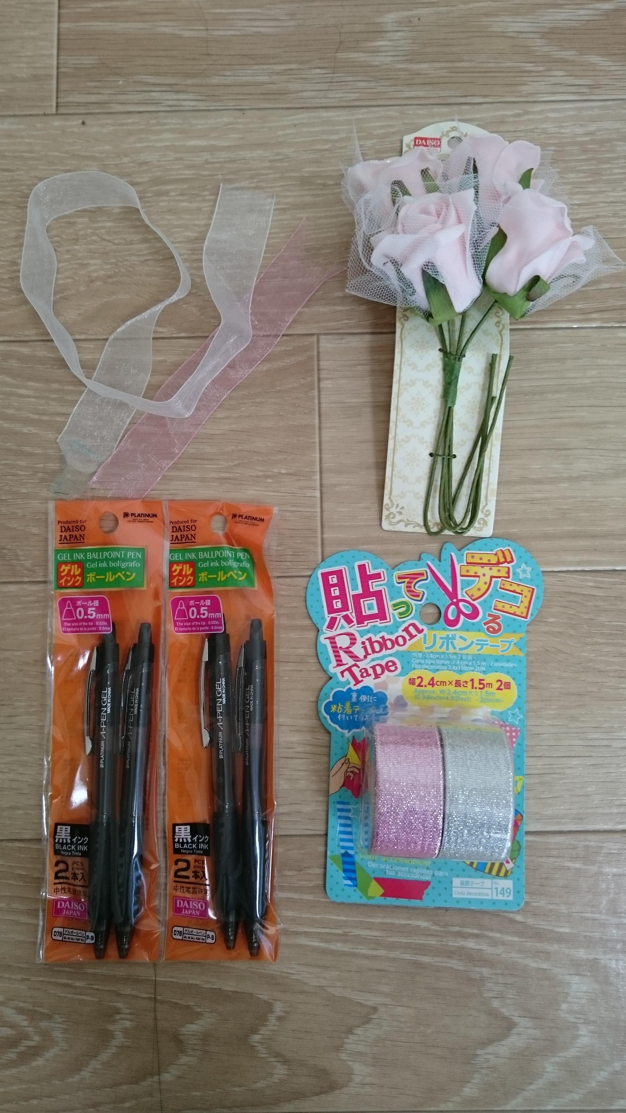 手作りペン材料