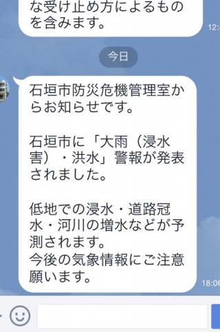 2015_11040042.jpg