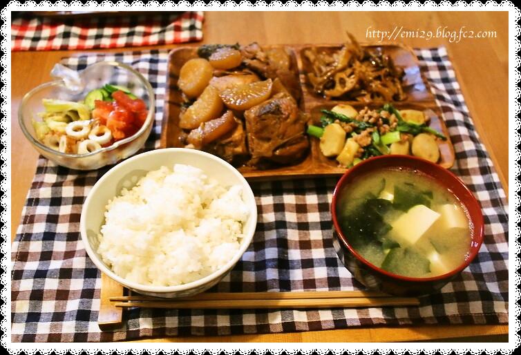 foodpic6515478.png