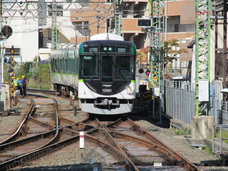 京阪宇治駅2