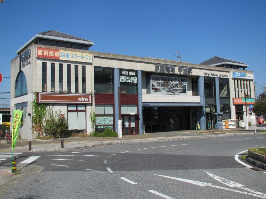 京阪宇治駅1