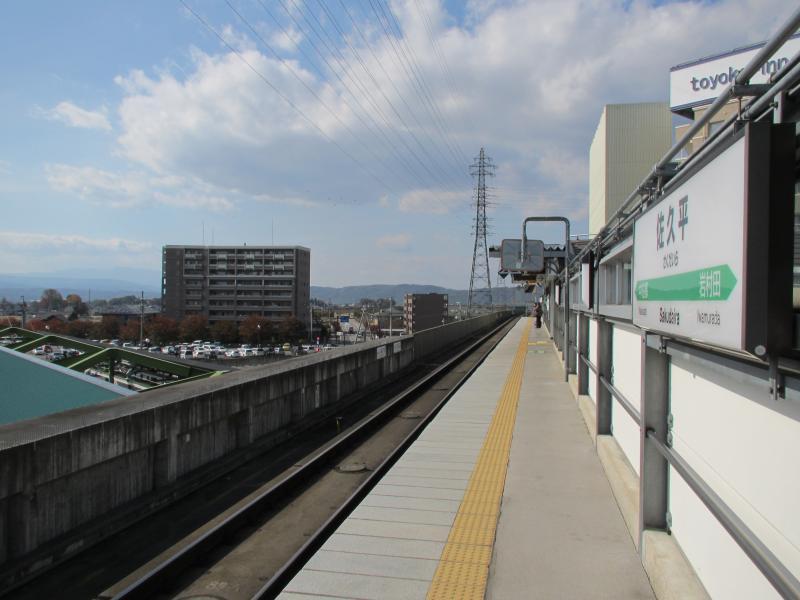 佐久平駅4