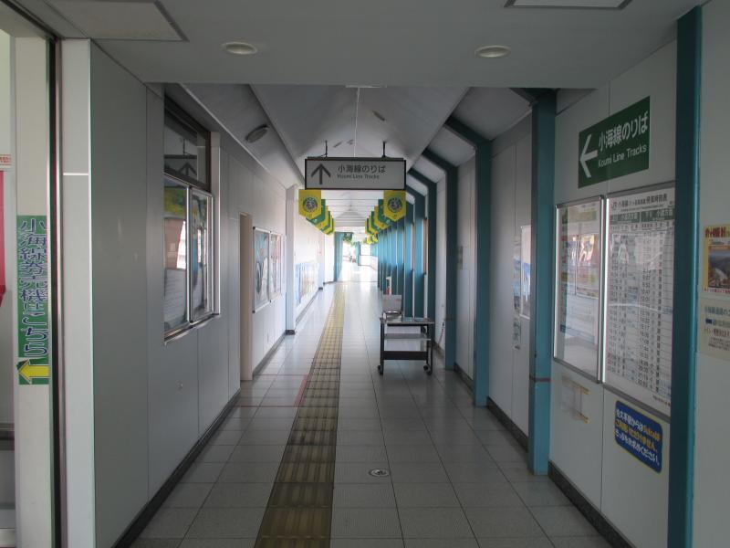 佐久平駅3