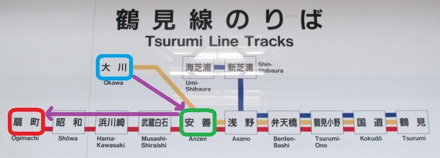 鶴見線路線図b