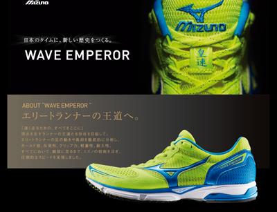 2015-1119-emperor.png