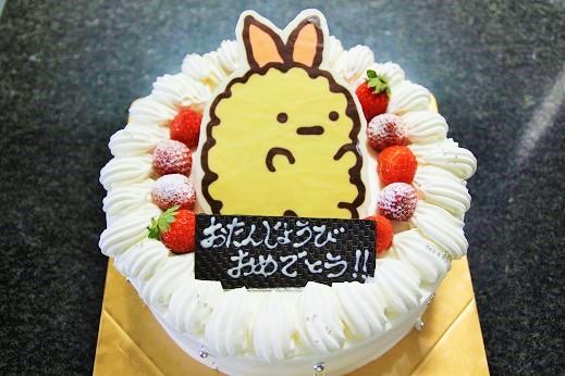 イラストケーキ21cm