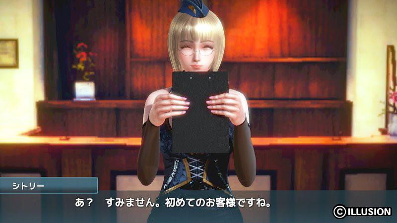 【3dアニメ】ハニーセレクト~パートナーを探す館へようこそ~