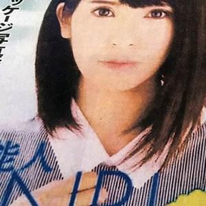 ANRI(坂口杏里) MUTEKI(むてき)からAVデビューする坂口杏里のパッケージが公開されました!!