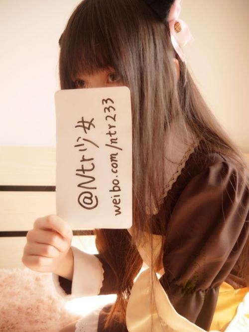 NTR少女 02