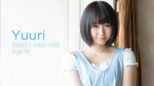 浅田結梨 S-Cute 01