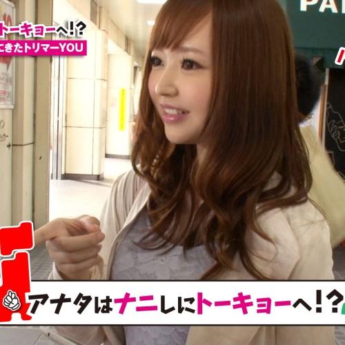 藤本ゆうり アナタはナニしにトーキョーへ☆?静岡から研修に来たトリマーYOUをダマしてハメドリww