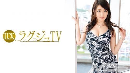 ラグジュTV 354 柏木美月(伊東真緒) 27歳 ブライダルプランナー 259LUXU-350