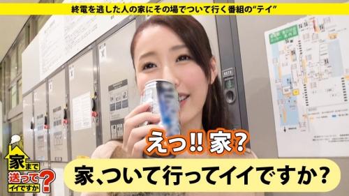 MGS動画:ドキュメンTV 家まで送ってイイですか? case.33 ともみさん 23歳(伊東真緒) 277DCV-033 02
