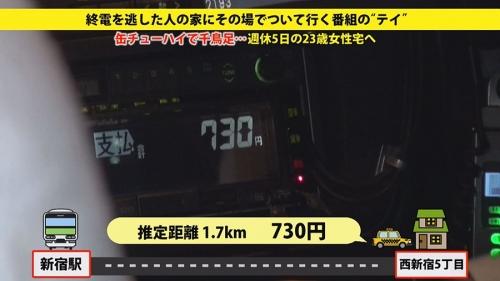 MGS動画:ドキュメンTV 家まで送ってイイですか? case.33 ともみさん 23歳(伊東真緒) 277DCV-033 03