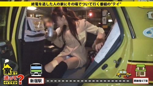 MGS動画:ドキュメンTV 家まで送ってイイですか? case.33 ともみさん 23歳(伊東真緒) 277DCV-033 04
