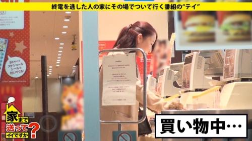 MGS動画:ドキュメンTV 家まで送ってイイですか? case.33 ともみさん 23歳(伊東真緒) 277DCV-033 05