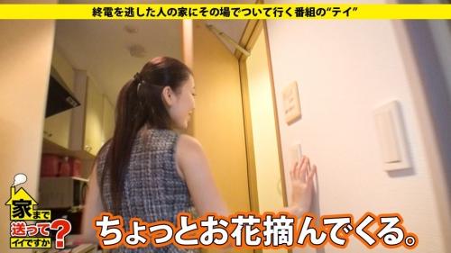 MGS動画:ドキュメンTV 家まで送ってイイですか? case.33 ともみさん 23歳(伊東真緒) 277DCV-033 08