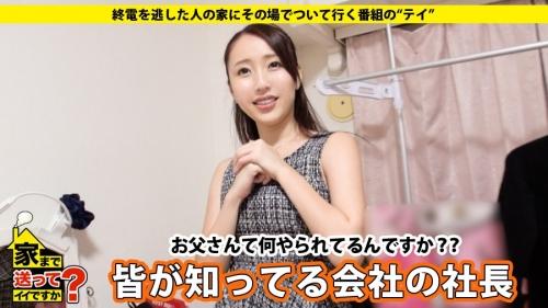 MGS動画:ドキュメンTV 家まで送ってイイですか? case.33 ともみさん 23歳(伊東真緒) 277DCV-033 09