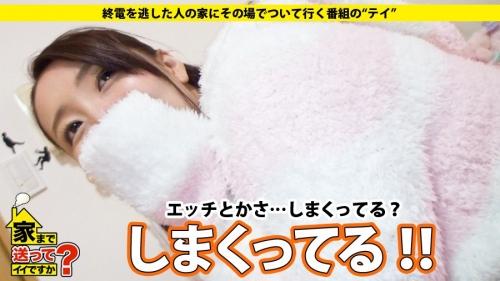 MGS動画:ドキュメンTV 家まで送ってイイですか? case.33 ともみさん 23歳(伊東真緒) 277DCV-033 10