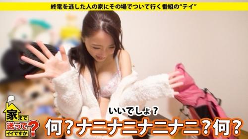 MGS動画:ドキュメンTV 家まで送ってイイですか? case.33 ともみさん 23歳(伊東真緒) 277DCV-033 11