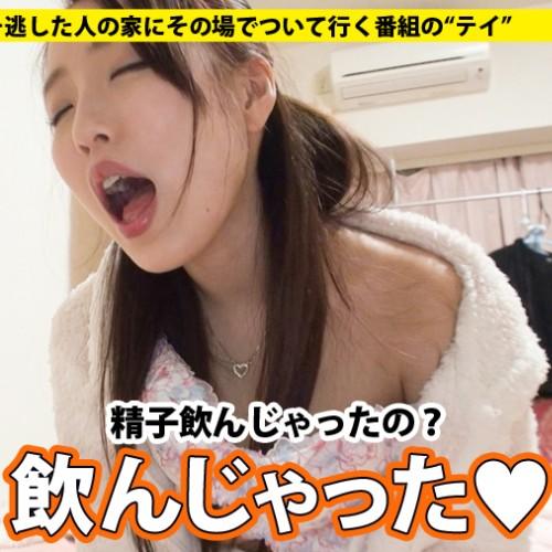 伊東真緒 Fカップ資産家小娘をワンナイトハメドリ「私がセックスなのは、血筋なんですかね…(笑)」