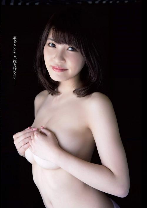 岸明日香 画像 05