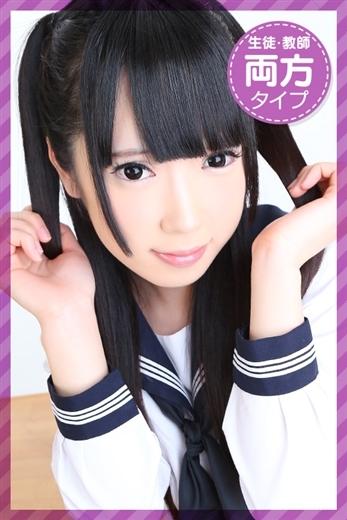 ハレ女 小嶋まゆ 12