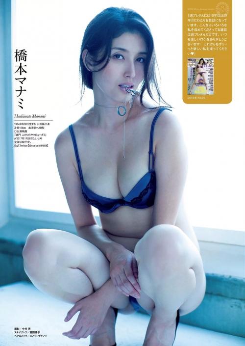 橋本マナミ 14